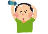 やばい!薄毛に悩む人急増中 その対策と予防方法!