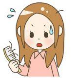 女性の薄毛 やってはいけない生活習慣 「たばこ」「夜更かし」「ストレス」「紫外線・・」